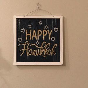 Other - 🚨FINAL Happy Hanukkah wall decor